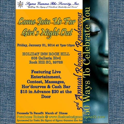 Theta Eta Sigma Graduate Chapter of Sigma Gamma Rho Sorority, Inc. Hosts Girls Night Out 2014